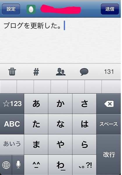 20120703214049 1