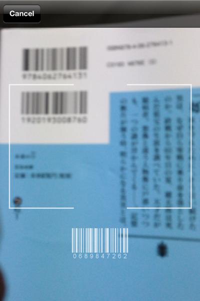 20120820223023