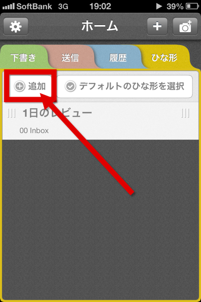 20121204220707