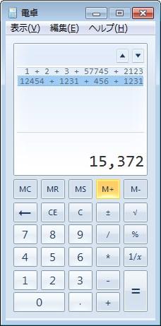2013 04 05 17h46 05