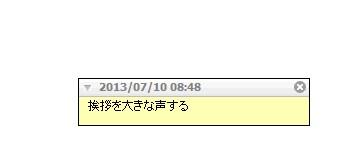 2013 07 10 08h48 16