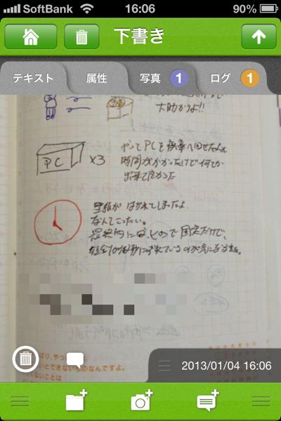 20130104161141