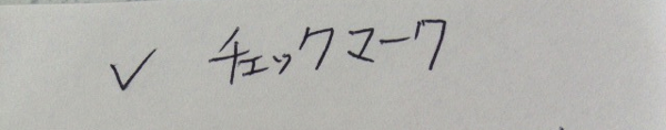 20130522075429