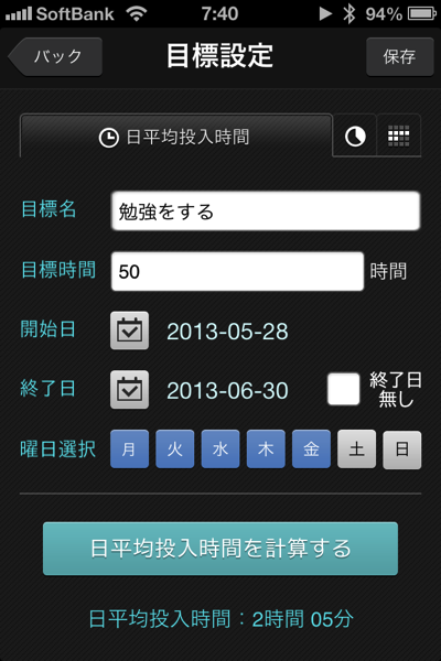 20130528074042