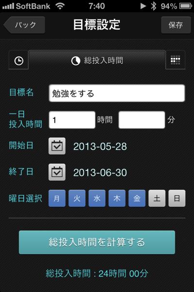 20130528074051