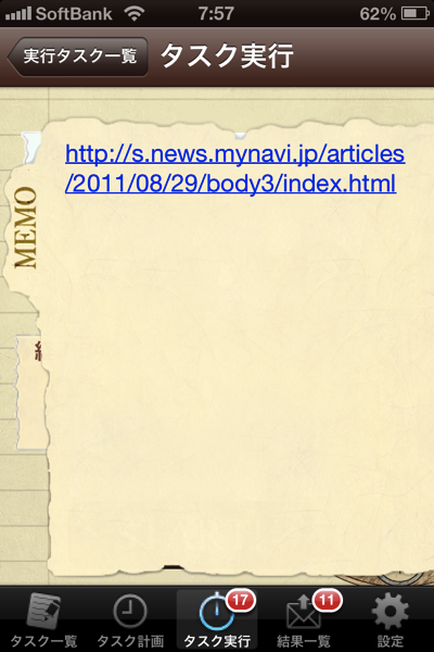 20130605075704