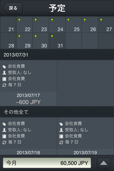 20130716220019