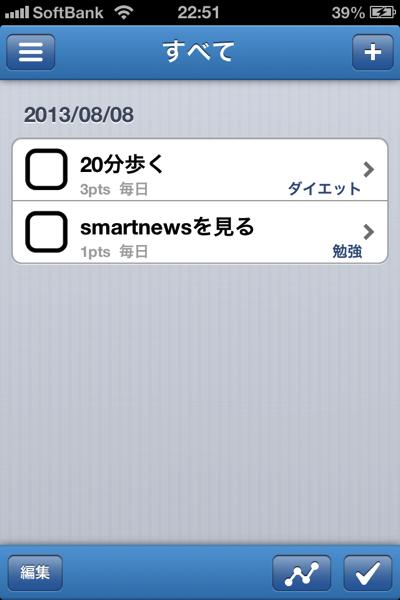 20130807225102