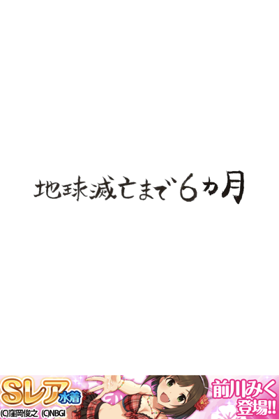 20130827230556