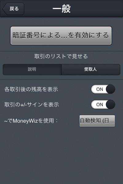 20131027092341
