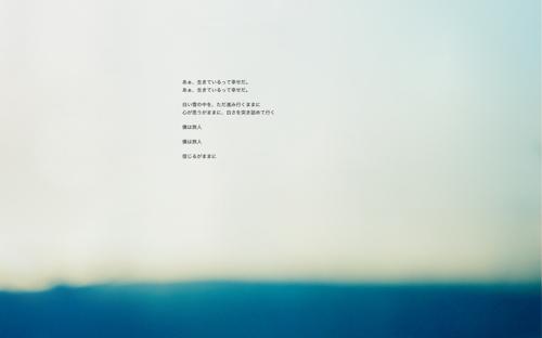 スクリーンショット 2012 10 02 23 38 11