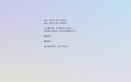 スクリーンショット 2012 10 02 23 38 48